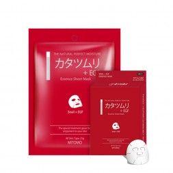 Japońska maska na twarz MITOMO ekstrakt ze śluzu Slimaka i EGF