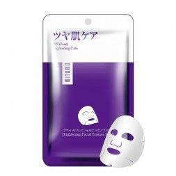 Japońska maska na twarz MITOMO z proszkiem Perłowym, dodatkiem Lawendy i otrębów Ryżowych.