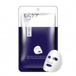 Japońska maska na twarz MITOMO z Węglem drzewnym, dodatkiem popiołu wulkanicznego