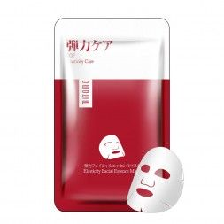 Japońska maska na twarz MITOMO z EGF(Epidermal Growth Factor – czynnik wzrostu komórek naskórka) i ekstraktem ze śluzu Ślimaka